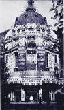 Cinéma Gaumont Opéra