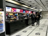 New concessions area