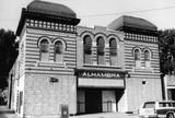 Alhambra - Evansville, IN