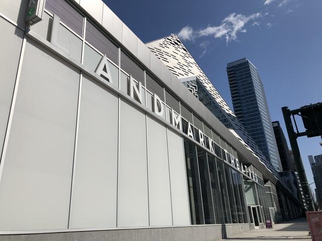 Landmark at 57 West