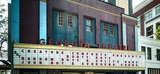 Georgia Theatre