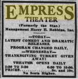 Daly Theatre