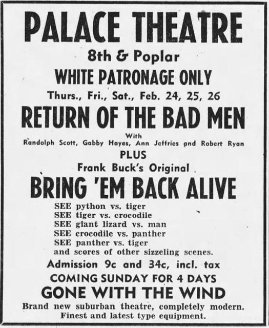 Palace - Owensboro, KY