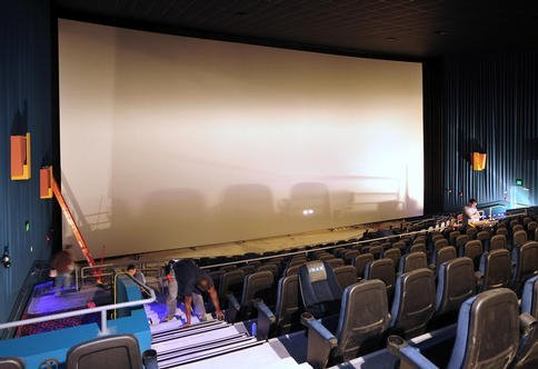 Cinemagic Theaters