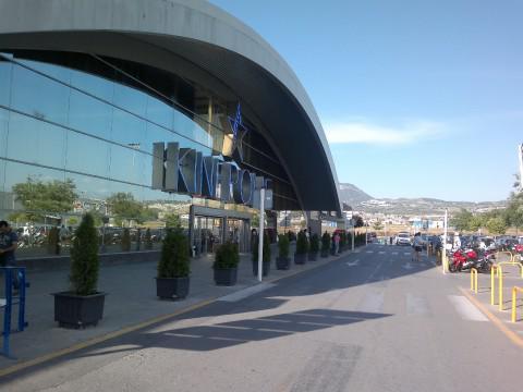 Kinepolis Granada