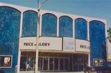Mann Plaza Theater