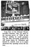 Oriental - Chicago, IL
