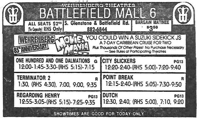 Battlefield Mall 6 - Springfield, MO