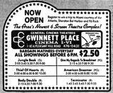 Gwinnett Place Cinema