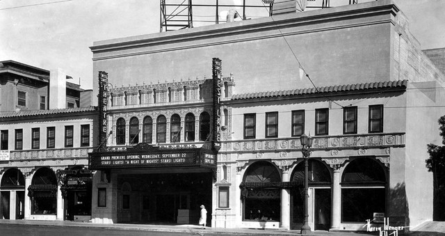 Westlake Theatre exterior