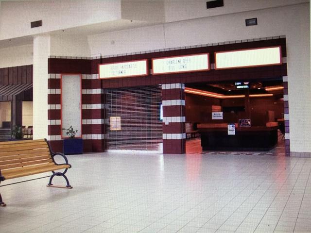 Southpark Mall Cinemas