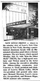 Loew's Cine - New York, NY