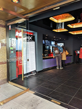 Cineworld (Empire) Leicester Square – New Foyer – View From LSQ Entrance of Lower Vestibule and Box Office.
