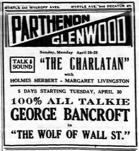 Glenwood Theatre