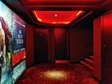 Cineworld (Empire) Leicester Square – 4DX Auditorium Access – Landing Before Final Stairs Down to Auditorium Entrance.