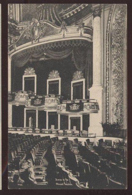 RKO Warner Twin Theatre