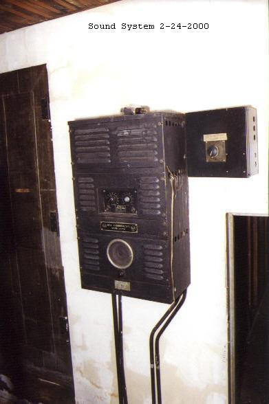 RCA amplifier