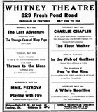 Whitney Theatre