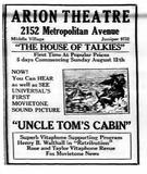 Arion Theatre