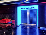 Cineworld (Empire) Leicester Square – IMAX Auditorium Entrance From Foyer.