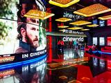 Cineworld (Empire) Leicester Square – Main Foyer Towards Vestibule.
