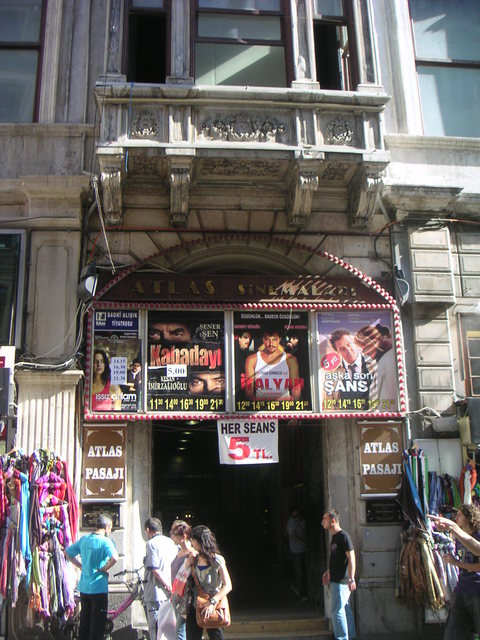 Atlas Cinema in August 2009