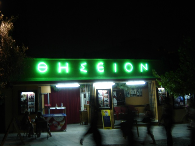 Thission Outdoor Summer Cinema, summer 2007