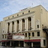 State Theatre
