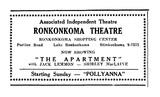 Ronkonkoma Theatre