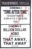 Tradewinds Cinemas I & II