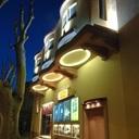 La Cigalle Cinema Theatre