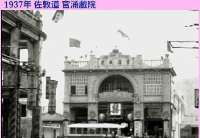 Koon Chung Theatre