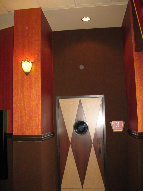 Door to one of the auditoriums.
