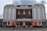 Adelphi Cinema