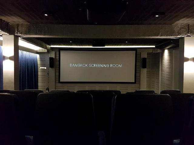 Screening Room (from centre)