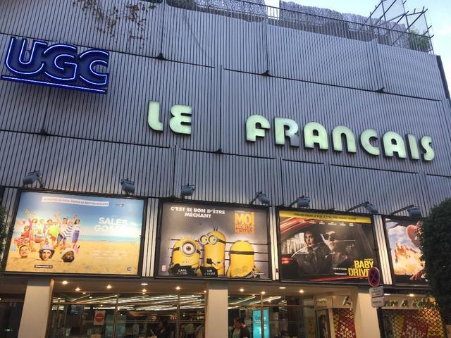 UGC Enghien in Enghien-les-Bains, FR - Cinema Treasures