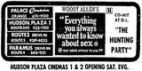 Hudson Mall Cinemas 7