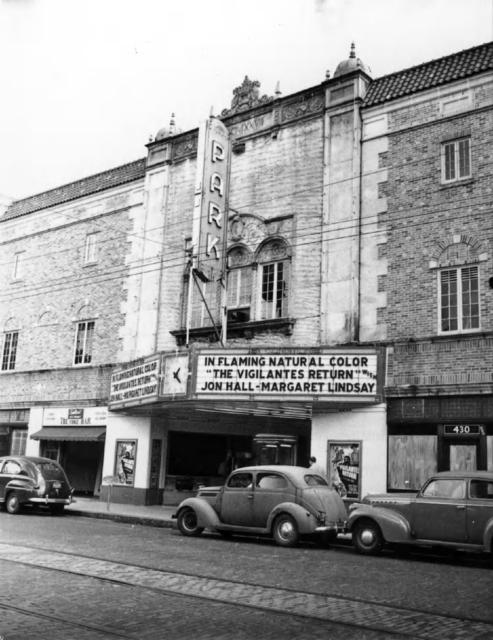 David Falk Memorial Theater