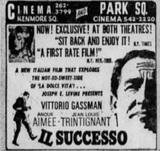 Kenmore Square Cinema