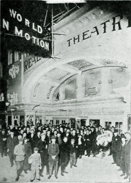 Realart Theatre