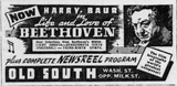 Old South Theatre