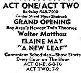 Act 1 & 2 Cinema
