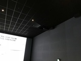 ScreenX projector