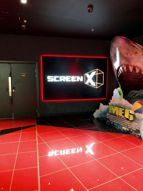 ScreenX foyer signage