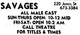 Campus All Male Theatre