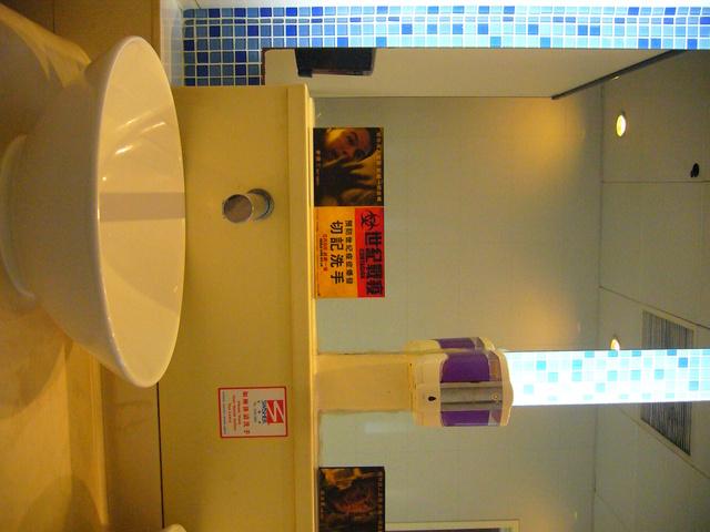 The Gentlemen's Washroom