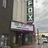 Fox Theatre - Walsenburg CO 8/17/18 c