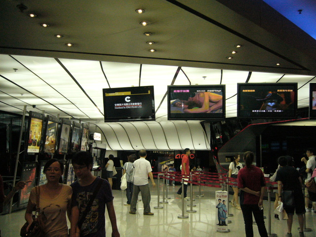 AMC Festival Walk Cinema