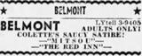 Belmont Cinemas Three
