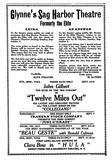 Sag Harbor Cinema